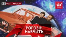 """Вести Кремля: будущее российских ГРУшников. Исследование дыры в """"Союзе"""""""
