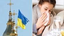 Головні новини 13 грудня: коли церква отримає Томос та епідемія грипу в Україні