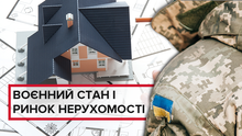 Эксперты рассказали, как введение военного положения повлияло на рынок недвижимости