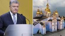 Головні новини 16 грудня: відбулася прес-конфренція Порошенка та названо головний собор УПЦ