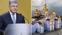 Главные новости 16 декабря: состоялась пресс-конференция Порошенко и назван главный собор УПЦ