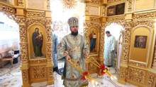 Єдину помісну православну церкву очолив єпископ Епіфаній