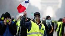"""""""Ми не повинні здаватися"""": у Франції """"жовті жилети"""" оголосили 5 хвилю масових протестів"""