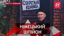 Вєсті Кремля. Слівкі. Путін попався. НЕ зразковий батько