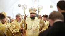 Глава Єдиної української православної церкви вперше звернувся до українців