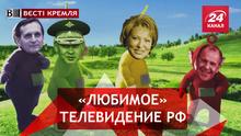 Вести Кремля. Сливки: Телепузики России. Уборка для Кадырова