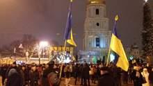 В Украине создали Единую поместную православную церковь: реакция соцсетей