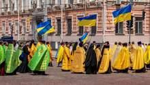Какой будет новообразованная Православная церковь Украины: СМИ опубликовали устав