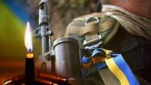 Важка втрата: ким був загиблий український захисник, в якого поцілив снайпер окупантів