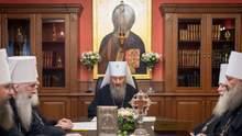 УПЦ МП собралась на экстренное заседание Синода
