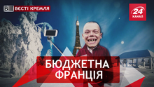 Вести Кремля: Челябинский Париж. Рэп, наркотики и Путин