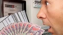 Нові правили оплати за електроенергію: що робити, якщо маєте борг