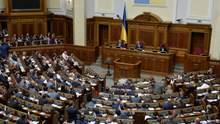 Рада утвердила правила перехода религиозных общин к другим приходам