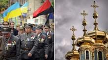 """Головні новини 17 січня: """"антибандерівський"""" закон змінять та правила переходу релігійних громад"""