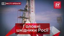 """Вести Кремля: Причины неудач """"Роскосмоса"""". Россияне недоедают котлет"""