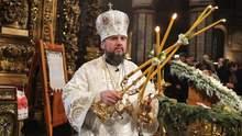 ПЦУ официально объявила дату и место интронизации митрополита Епифания