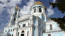 У храмі УПЦ МП в Сумах стався вибух під час богослужіння