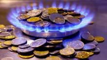 Чим загрожує Україні зниження ціни на газ, яке обіцяють багато кандидатів у президенти
