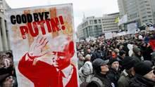 В 2019 году в России начнутся массовые протесты, и ей будет не до Донбасса, – профессор из РФ