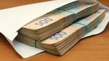 Скільки українців отримують зарплати в конвертах: інформація від ДФС