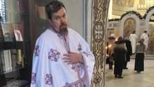 На Донбасі священик покинув УПЦ МП та перейшов до ПЦУ