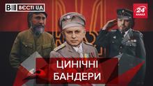 Вести.UA: Тайная причина, почему Вилкул идет в президенты. Кива удивляет!