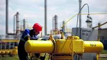 Еврокомиссия предложила Украине длительный контракт относительно транзита газа