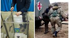 Главные новости 22 января: новые кандидаты в президенты, в Киев привезли много раненых бойцов
