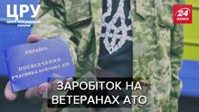 Мільйони на вітер: хто у Дніпрі відмиває гроші, цинічно прикриваючись АТОвцями