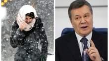 Головні новини 23 січня: негода та кір в Україні, вирок Януковичу