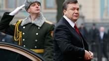 """Вирок для Януковича: життєвий шлях """"легітимного"""""""