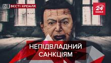 Вести Кремля: Как Кобзон санкций избежал и путь коллегам подсказал. Куда улетают друзья Путина
