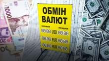 Почему доллар падает: прогнозы для Украины