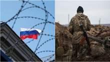 """Головні новини 18 лютого: """"азовський"""" пакет санкцій проти РФ і переможні новини з фронту"""