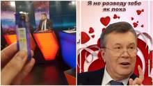 """Найсмішніші меми тижня: """"самоспалення"""" Мосійчука і валентинки від українських політиків"""