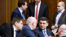 Ефект Супрун: кого з міністрів можуть позбавити посади найближчим часом