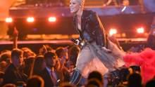 Brit Awards: українки поставили яскравий номер для співачки Pink