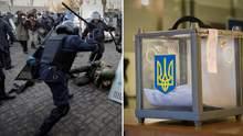 Главные новости 21 февраля: полковник Нацгвардии бил ногами майдановца и план на выборы от РФ