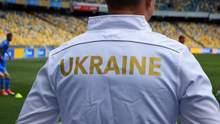 Украина уверенно приблизилась к Бельгии в таблице коэффициентов УЕФА: фото