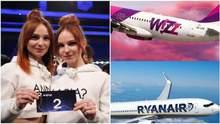 Головні новини 22 лютого: скандал із сестрами Опанасюк і мільйонний штраф Ryanair і Wizzair