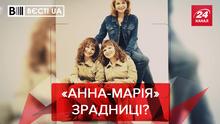 """Вєсті.UA: Сестри Опанасюк чи адепти """"руского міра"""". Скандальні обмовки Гройсмана"""