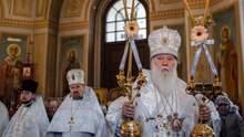 Чому Філарет просить УГКЦ відмовитися від служби в Софії Київській