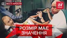 Вести Кремля: Какой уважаемый орган Бастрыкин не нашел у Путина. Мнения россиян о Крыме