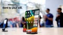 Як виглядатиме складний iPhone X Fold: фото