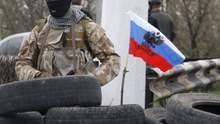Які зарплати у жителів окупованого Донбасу та скільки платять бойовикам