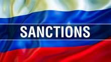 Україна ввела санкції проти Росії