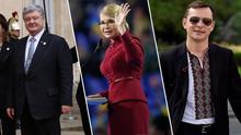 Что о кандидатах в президенты может рассказать их одежда