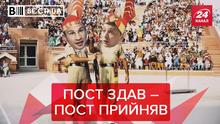 Вєсті.UA: Зеленський склав конкуренцію Кличку. Диктатор Ляшко