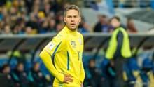 Лидер сборной Украины из-за травмы не сыграет против Люксембурга в отборе на Евро-2020
