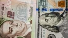 Что будет с курсом доллара накануне выборов: прогноз аналитика